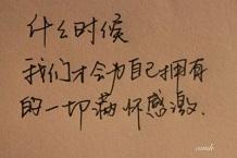 描写淡淡的忧伤的句子_淡淡的忧伤的句子大全