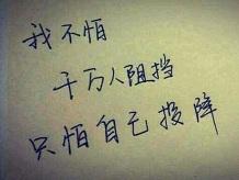 好词好句好段:纤云弄巧,飞星传恨,任柔情似水魂梦里