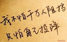 表示心痛的句子