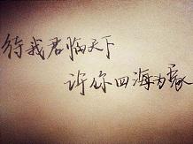 关于感慨人生的句子_感慨人生的句子大全