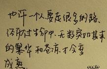QQ个性签名_个性签名大全_伤感个性签名