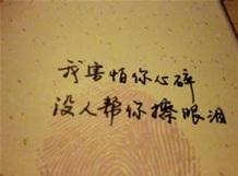 不再是懵懂的年纪,也不再是做梦的花季,如梭的岁月写下了流离的往昔